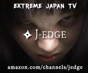 J Edge Asian Horror Movies