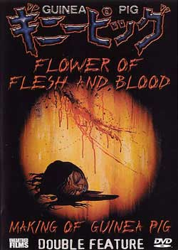Flower_of_flesh_and_blood_6