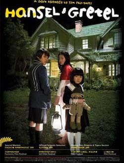 Film Review Hansel And Gretel 2007 Hnn