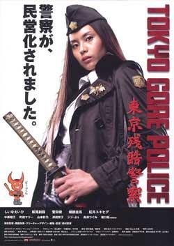 tokyo_gore_police_2
