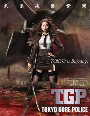tokyo_gore_police_4