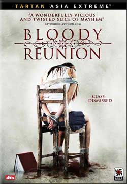 Film Review Bloody Reunion 2006
