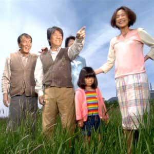 happiness_katakuri_1