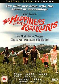 happiness_katakuri_4