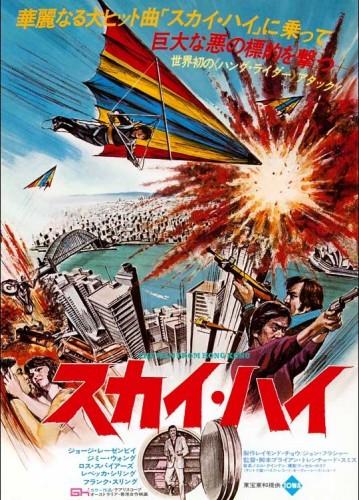 The Man from Hong Kong - Trailer (1975) - YouTube