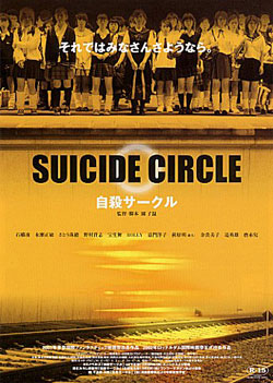 Film Review: Suicide Club (2001)   HNN