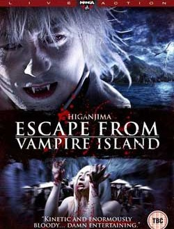 Film Review: Higanjima: Escape from Vampire Island (2009)