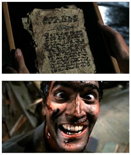 Evil Dead II photo 3