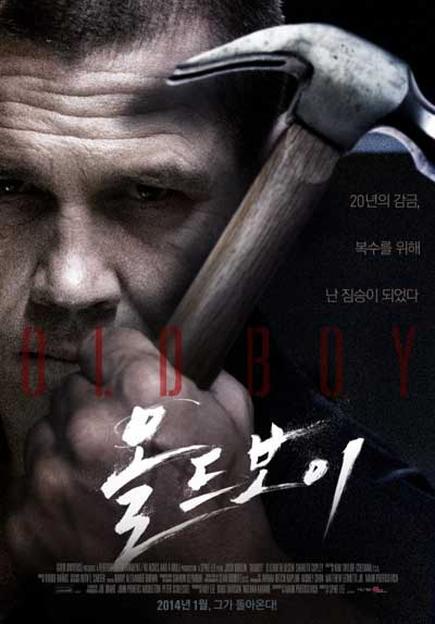 Oldboy-2013-movie-Josh-Brolin-Elizabeth-Olsen-3