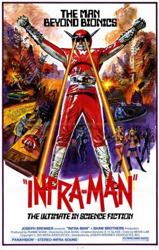 The-Super-Inframan-1975-movie-Shan-Hua-(2)