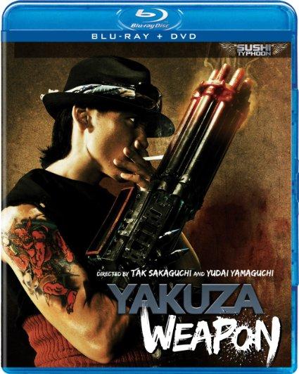 Yakuza-Weapon-bluray