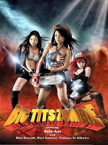 Big-Tits-Zombie-2010