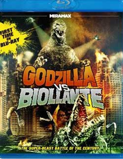 Film Review: Godzilla vs. Biollante (1989)