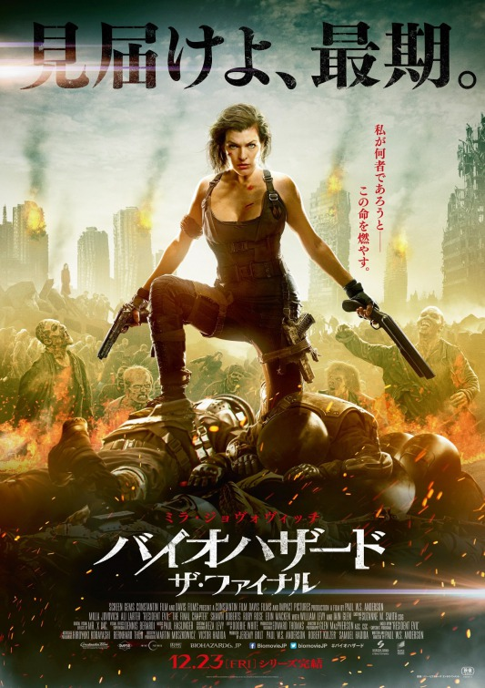 Film Review Resident Evil The Final Chapter 2016 Hnn