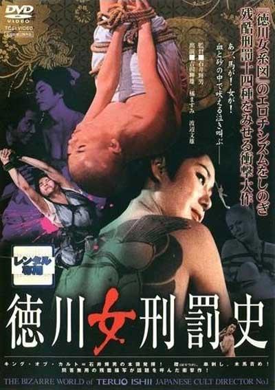 chinese cat iii movies