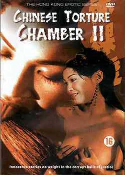 Film Review A Chinese Torture Chamber 2 1998 - Cat Iii -2468