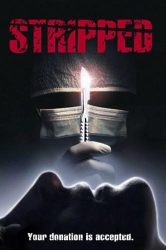 Stripped-2013-Movie-2