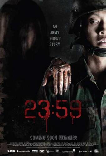 23-59-Movie-2011-3