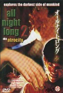 All-night-long-2-atrocity-1985-movie-2