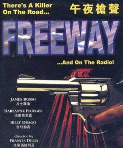 Freeway-1988-Movie-2