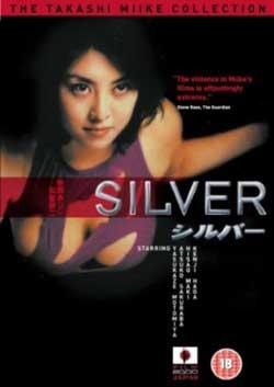 Silver-Shirubaa-1999-Movie-2
