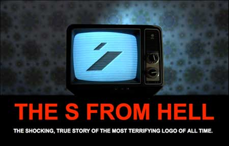 The-S-from-Hell-2010-short-film-1
