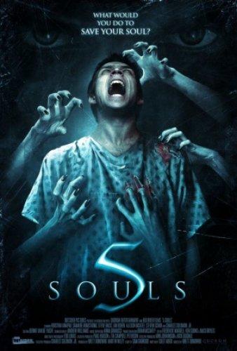 5-souls-2011-Brett-Donowho-1