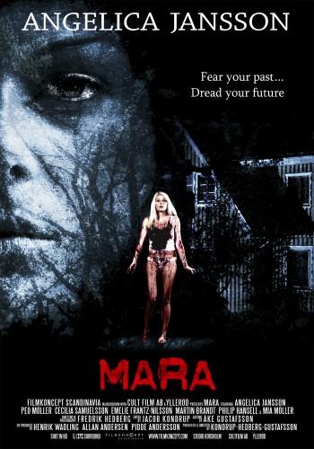 Mara-movie-2012