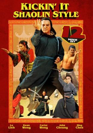 Shaolin-Style