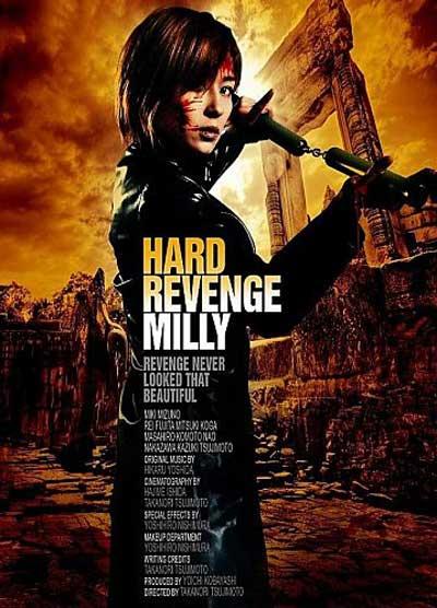 hard-revenge-milly-2008-movie-3