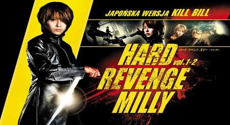 hard-revenge-milly-2008-movie-7