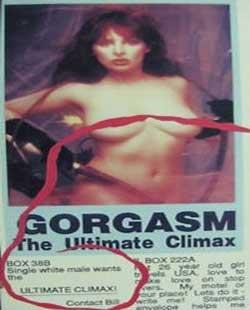 Goregasm-1990-Hugh-Gallagher-movie-3