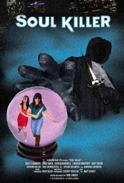 Soul-Killer-2009-movie-1