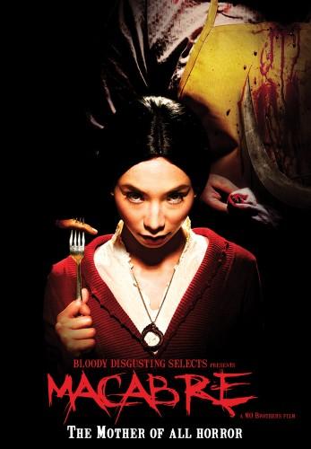 Macabre_MoviePoster