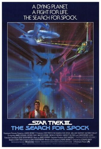 Star Trek III poster 1