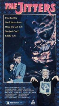 The-Jitters-1989-movie-John-Fasano-5