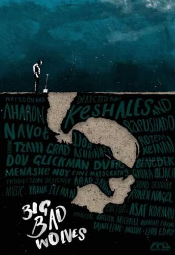 Big-Bad-Wolves-2013-Aharon-Keshales-Navot-Papushado-movie-2
