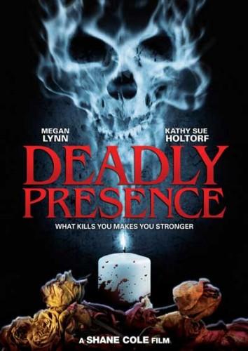 Deadly-Presence