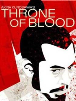 Film Review: Throne of Blood (1957)