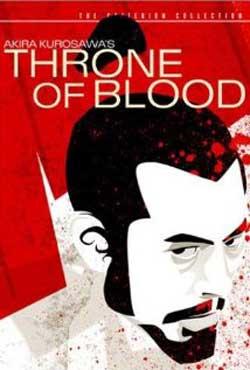 Throne-of-Blood-1957-Movie-Akira-Kurosawa-6