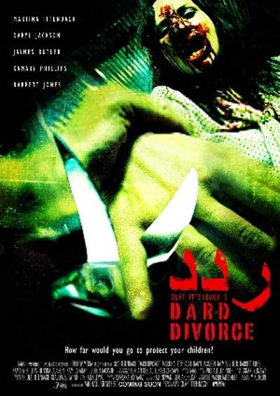 Dard-Divorce-2007-Movie-Olaf-Ittenbach-9