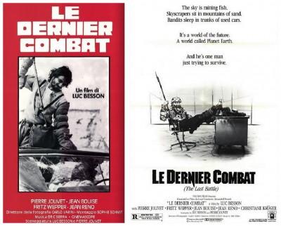 Final Combat posters