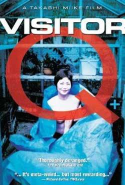 VisitorQ-2001-Movie-Takashi-Miike-3