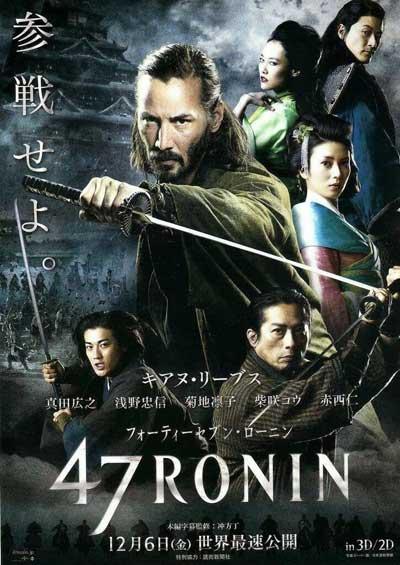 47-ronin-2013-movie-Carl-Rinsch-Keanu-Reeves-3