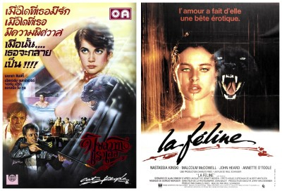 Cat People 1982 posters 2