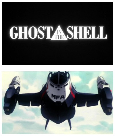 Ghost In The Shell photos 1