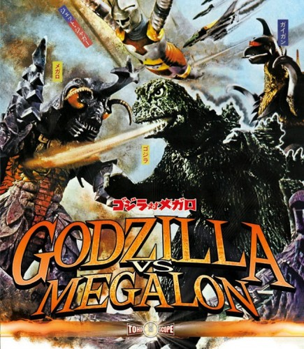 Megalon34