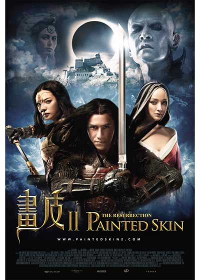 Painted-Skin-The-Resurrection-2012-movie-2