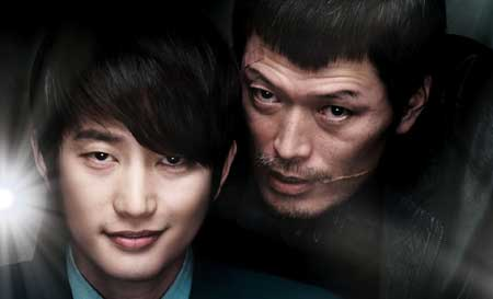 Confession-of-murder-movie-2012-directedby-Byeong-gil-Jeong-2