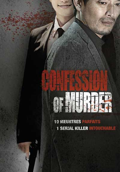 Confession-of-murder-movie-2012-directedby-Byeong-gil-Jeong-8